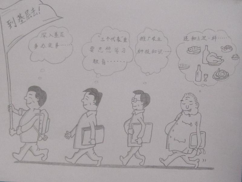 """妙笔绘出廉政画 校园绽放廉洁花——""""廉政文化进校园"""""""